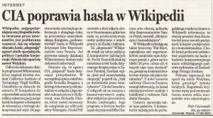 wiki20070817